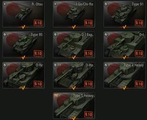 Японские тяжелые танки