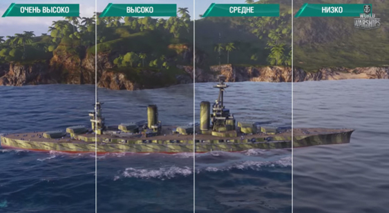 world-of-warships-nastroika