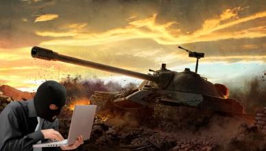 Передать свой танк из ангара