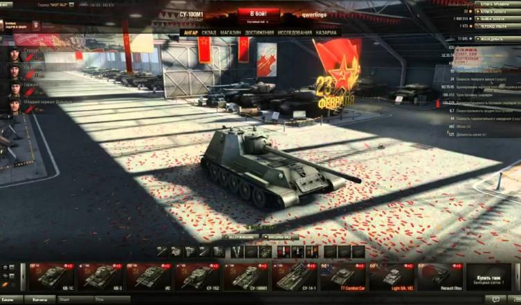 бонус коды для танков на 23 февраля