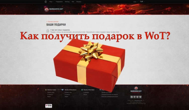 Аккаунты на world of tanks 10 уровня 2015