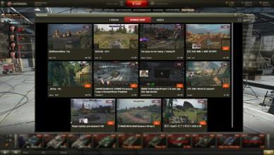 Как самостоятельно сделать стрим по World Of Tanks