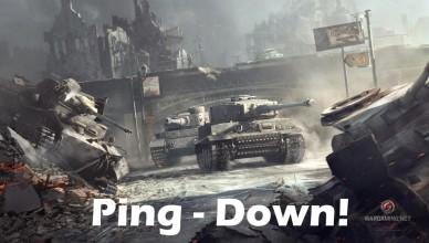 уменьшить пинг в World of Tanks