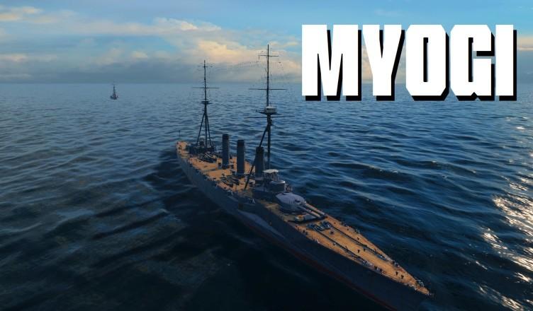 Как играть на линкоре Myogi в World of Warships.