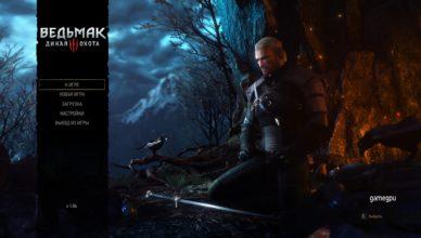 Задачи в The Witcher 3 Wild Hunt