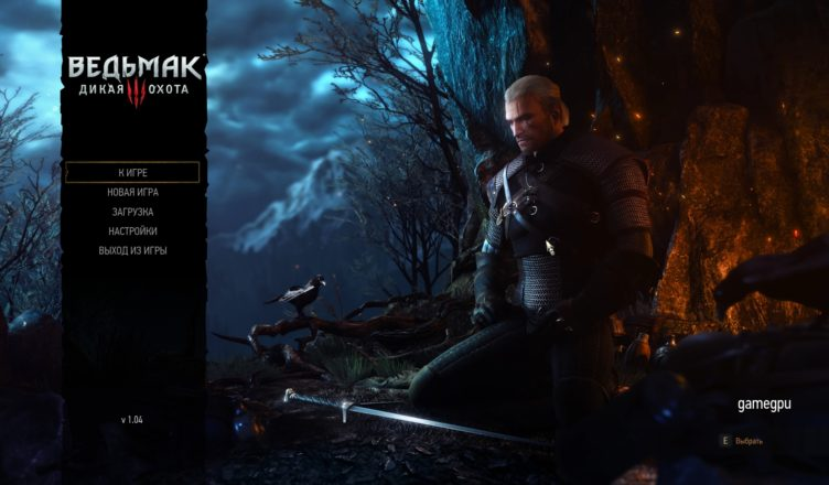 Задачи в The Witcher 3 Wild Hunt