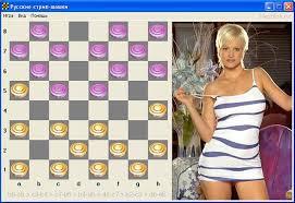 http://www.min2win.ru/games/logicheskie/shashki/