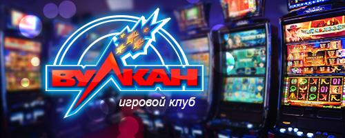 Особенности игры в казино ресторан лас вегас казино