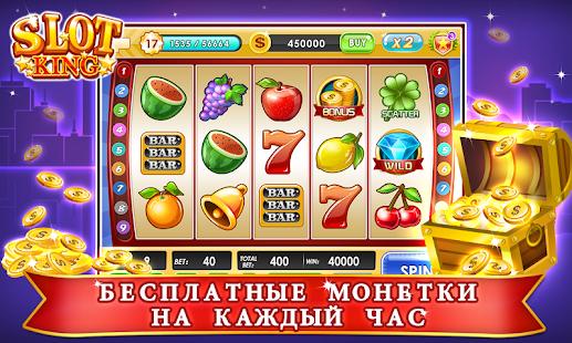 Игровые автоматы играть онлайн демо