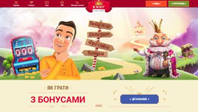 віртуальні казино