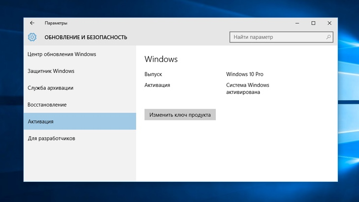Как восстановить слетевшую активацию ОС Windows 7