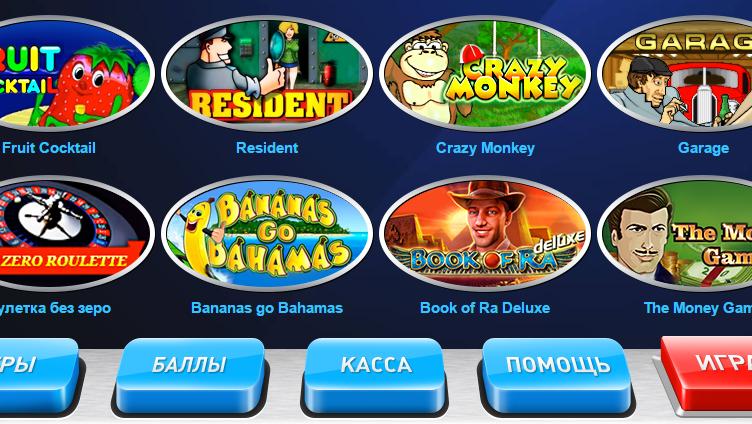 Казино онлайн гаминаторы 24open казино