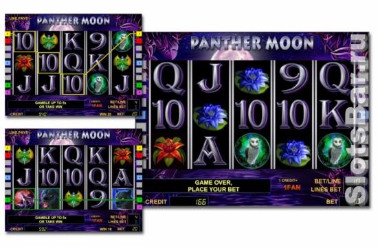 автомат Panther Moon