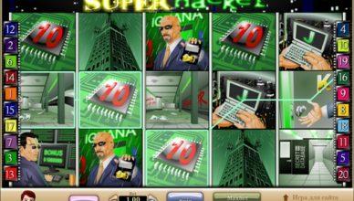 автомат Super Hacker в клубе Вулкан