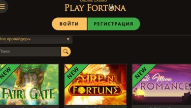 Нью-Йорк хочет вернуть онлайн-казино Play Fortuna
