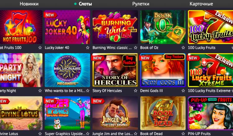 Регистрация и смс казино игровые автоматы призводство карт бланш