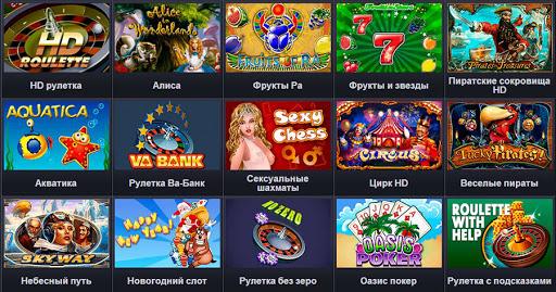 топ казино украина Украине vsecasino.com.ua