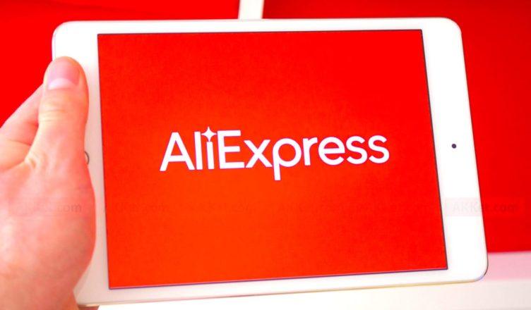 Власти Китая предъявили претензии интернет-магазину Alibaba