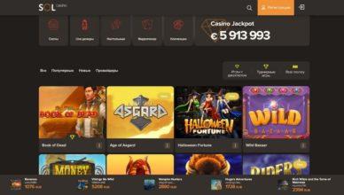 онлайн-казино Сол в Украине