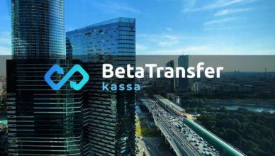 Betatransfer Kassa