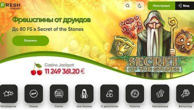 официальный сайт Фреш Казино на Украине