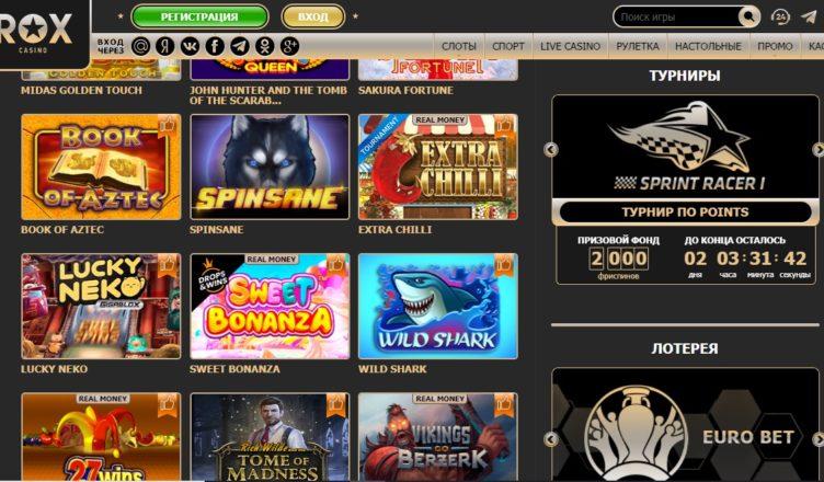 официальный сайт Rox Casino на Украине